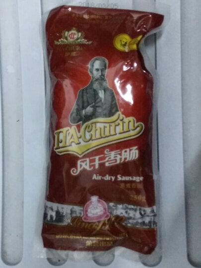 秋林食品公司风干肠 250g 哈尔滨特产 风干香肠 哈尔滨秋林食品原厂包装1袋 晒单图