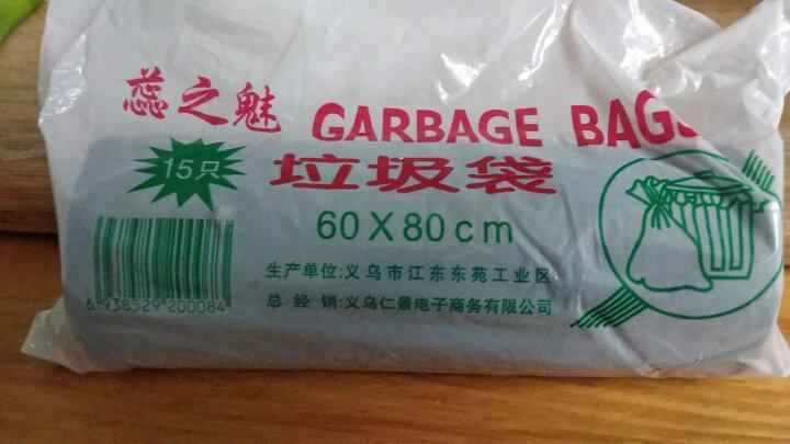 蕊之魅 家用办公点断黑色加厚垃圾袋塑料袋 80*100 100只 平口物业袋 晒单图