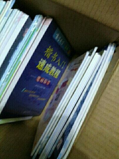 小学语文默写高手人教部编版五年级下册19春季适用 晒单图
