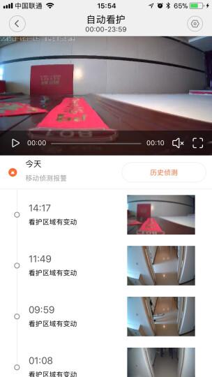 米家(MIJIA)智能摄像机 小米WiFi监控摄像头 1080P全高清红外夜视 130°广角镜头 双向语音动 晒单图