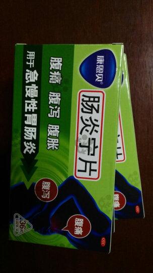 康恩贝 肠炎宁片36片 腹痛腹泻腹胀 急慢性肠胃炎 3盒装 晒单图