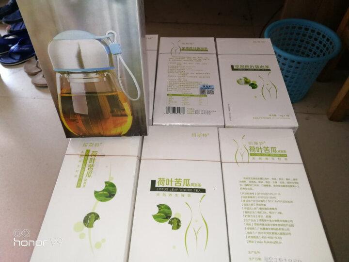 纽斯特  苹果苦瓜荷叶茶决明子茶 可搭配大肚子减肥茶常润瘦身茶使用 苹果荷叶茶 晒单图