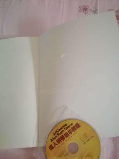 成人钢琴自学教程(附CD光盘1张) 晒单图