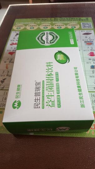太太 益生菌冻干粉 2g*30袋/桶 成人儿童调理肠胃宜搭配便秘通便清肠道排毒减肥养胃活性益生菌粉  晒单图