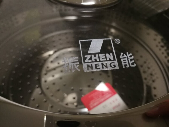 振能(ZHENNENG) 振能 新日式蒸锅 进口不锈钢复底蒸锅锅  电磁炉通用 20复底 26cm复底 晒单图
