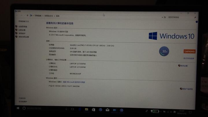 联想原厂定制版小新潮7000 13.3英寸笔记本电脑(i7-8550U 8G 256G MX150 2G 银)喷印-生灵 晒单图