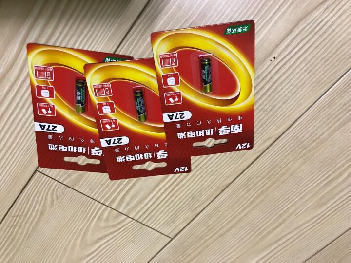 南孚(NANFU)碱性12V27A电池一粒挂卡装/万年历/玩具/钟表/考勤机/照明电筒/门铃电池/遥控器电池 晒单图