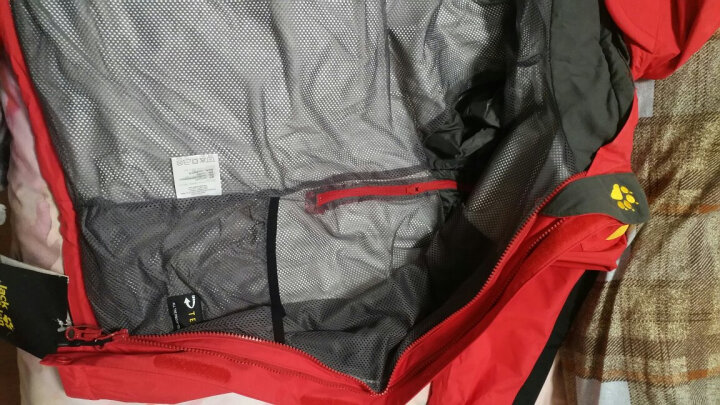Jack Wolfskin 狼爪 防水透气三合一套软壳冲锋衣5005222登山 深灰色6032 男装L码180/100A 晒单图