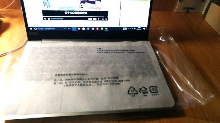 联想小新Air13.3英寸超轻薄笔记本电脑超极本 高色域屏 酷睿八代i5/i7 MX150性能级独显 i7-8550U 16G 2T固态 灰 4K屏定制 晒单图