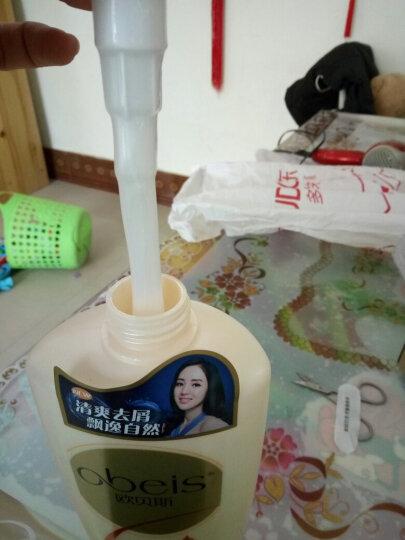 欧贝斯(obeis)去屑洗发水750ml(营养呵护型 洗发露 洗头膏) 晒单图