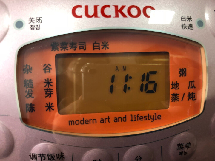 福库(CUCKOO) 电饭煲韩国原装进口4L智能预约迷你高压锅CRP-CN0888FP 晒单图