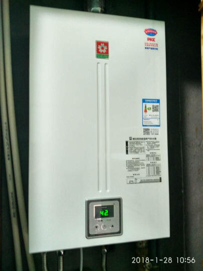 樱花(SAKURA) 10升经济恒温燃气热水器88H805-10(天然气)JSQ19-B 晒单图