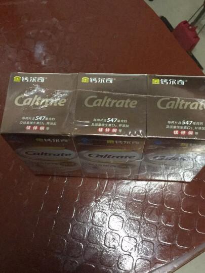 钙尔奇(Caltrate)含钙软糖 橙子味 48粒 晒单图