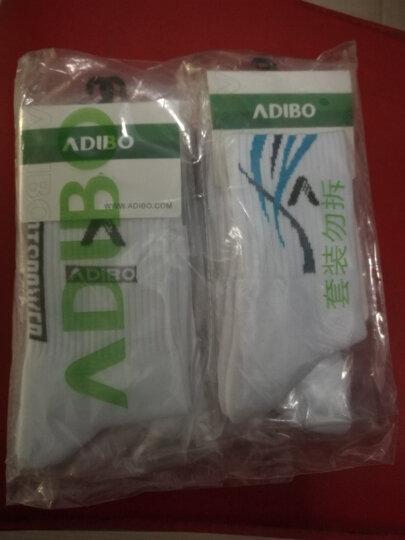艾迪宝ADIBO 男款羽毛球运动袜子 舒适透气两款四双装 晒单图