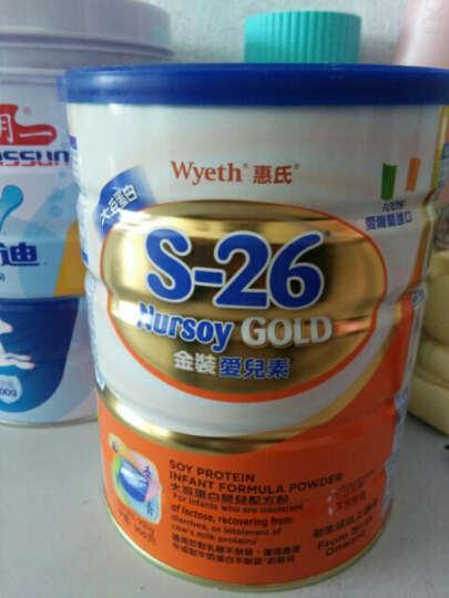 惠氏(Wyeth) 港版婴幼儿奶粉 爱儿素 大豆蛋白婴幼儿配方粉900g 晒单图