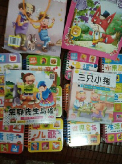 包邮小画书18册第二辑 幼儿童话故事书大全绘本早教婴儿早教书籍0-3-6岁睡前故事注音拼音 晒单图
