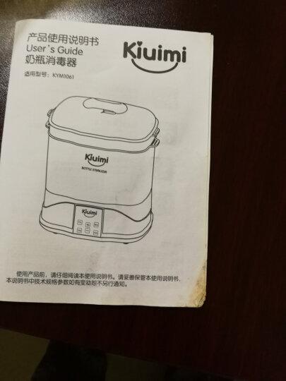 开优米(kiuimi) 婴儿奶瓶消毒器带烘干二合一多功能宝宝蒸汽奶瓶消毒锅消毒柜 浅紫色 晒单图