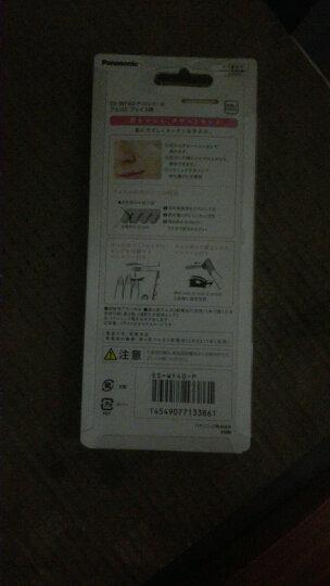 松下(Panasonic)电动修眉刀刮眉刀修眉器修眉工具女士 日本拼邮 ES-WF60枚红色 晒单图