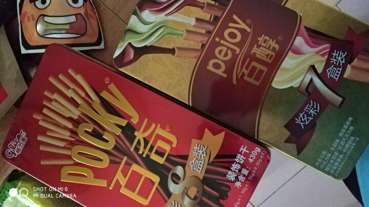 格力高(Glico) 百奇Pocky炫彩8盒装 休闲巧克力饼干铁罐零食礼盒 8种口味 晒单图