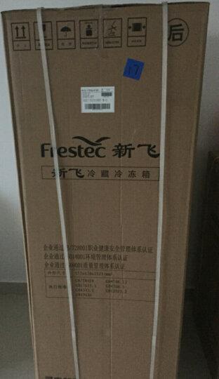 新飞(Frestec)172升 双门冰箱(闪白银)BCD-172QLNT2C 晒单图