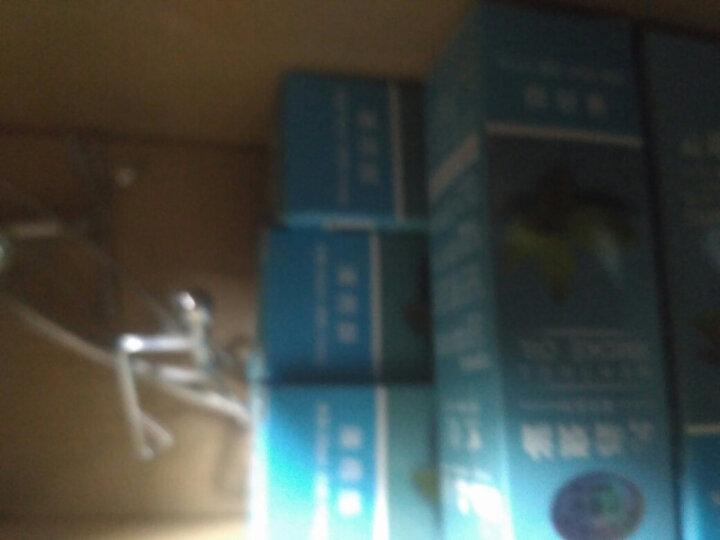 云端一号电子烟烟油烟液20ml 4大系列中华薄荷水果买3减1 绿色花园(茉莉绿茶) 3mg 晒单图