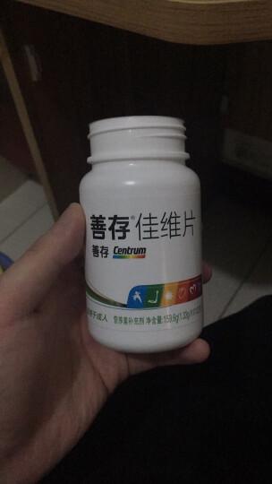 善存(Centrum)葡萄籽芦荟软胶囊 0.4g*60粒 晒单图