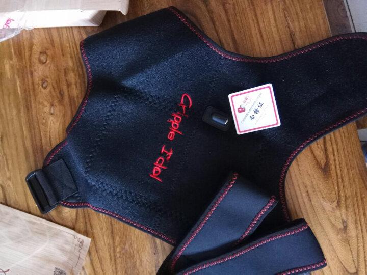 科爱电热艾灸护单肩 肩周关节保暖护肩带 男女通用 晒单图