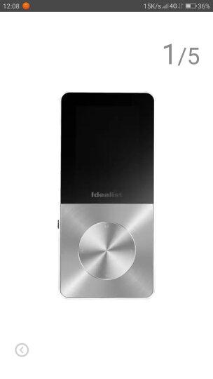 理想の星(ldealist) 金属MP3外放MP4无损HIFI播放器有屏插卡迷你游戏电子书录音 炫酷银8GB官方标配 晒单图