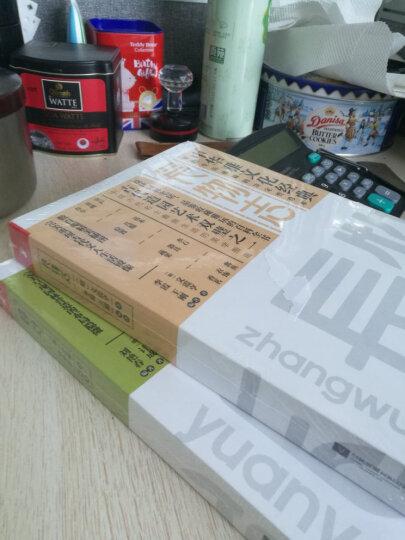 【正版包邮】长物志+园冶(套装共2册) 计成 文震亨 著 文化书籍 设计园林宅居 晒单图