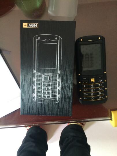 AGM M2 全网通三防老人手机电信移动联通 双卡双待 银红 晒单图
