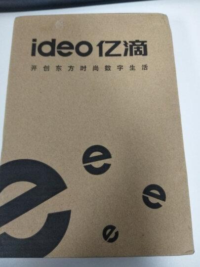 ideo 原装自带苹果充电线大容量充电宝自带充电插头超薄便携苹果/三星/小米/华为通用快充移动电源 黑色 晒单图