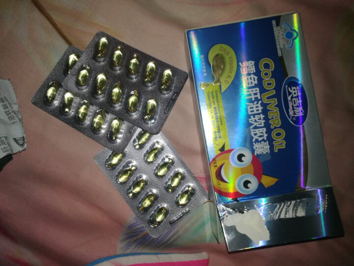 英吉利(yingjili)鳕鱼肝油 30粒 晒单图