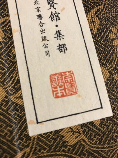 宋词三百首(崇贤馆藏书 一函四册) 晒单图