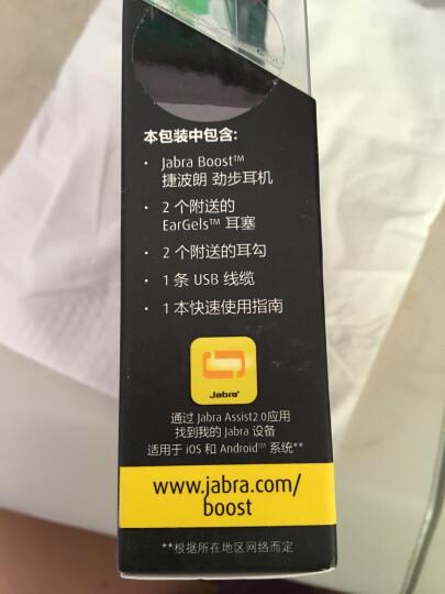 捷波朗(Jabra) BOOST 劲步 青春版 黑色 晒单图