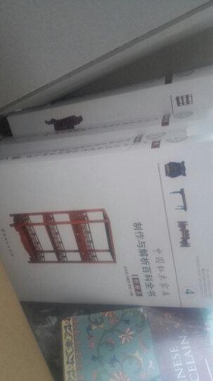 中国红木家具制作与解析百科书 4册珍藏版书籍(附加光盘) 中式古典与新古典家具资料库 晒单图