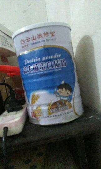 敬修堂(jingxiutang) 中老年蛋复合氨基酸益生菌成人儿童蛋白粉大罐900g/罐 益生菌蛋白质粉900g 晒单图