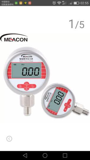 美控 压力表2.5 不锈钢数显压力表数字耐震气压水压油压液压负压真空0-1.6MPa精密压力表 0-1.6Mpa M20*1.5螺纹 晒单图