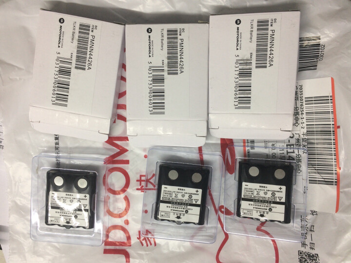 摩托罗拉(Motorola) PMNN4426 对讲机电池 适用于摩托罗拉对讲机T5/T6/T7/T8/T50/T60/T80/T80EX 晒单图