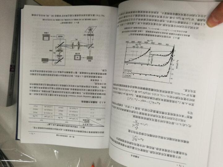 自旋电子学导论:上卷 晒单图