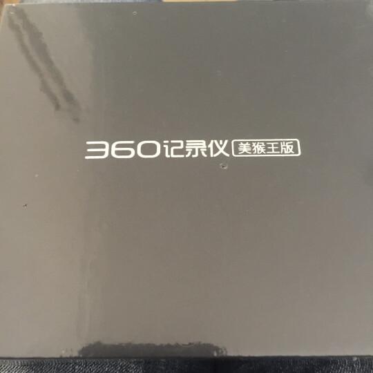360行车记录仪二代 美猴王版 J511 安霸A12 高清夜视 WIFI连接 ADAS驾驶辅助 停车监控 黑灰色 晒单图