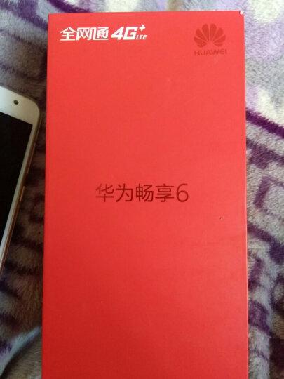 华为 畅享6 金色 移动联通电信4G手机 双卡双待 晒单图