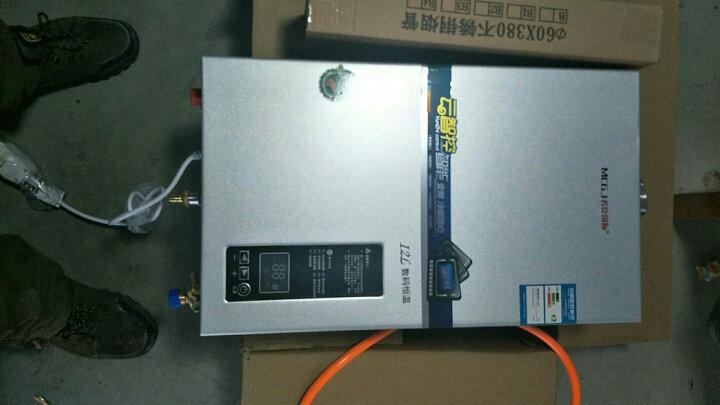名臣国际(MCGJ) 煤气燃气热水器天然气 液化气智能恒温强排式12升8升10升16升包邮 12升恒温(不包安装) 天然气 晒单图