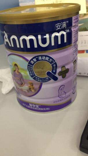 安满(ANMUM) 安满(Anmum) 智孕宝孕妇配方奶粉/妈妈奶粉800克(新西兰原装) 晒单图