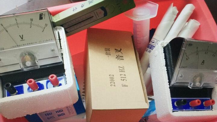 【宝然教仪】初中物理实验器材全套学生用电学光学力学电路科学实验器材盒箱仪器 物理试验箱 晒单图