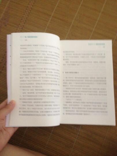 每一种孤独都有陪伴 《为何家会伤人》作者心理咨询师武志红新作 心理学畅销书 晒单图
