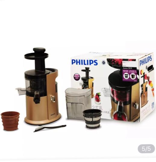 飞利浦(PHILIPS)原汁机 家用低速型可做果汁可榨汁可做纯果冰激凌 HR1884/00  晒单图