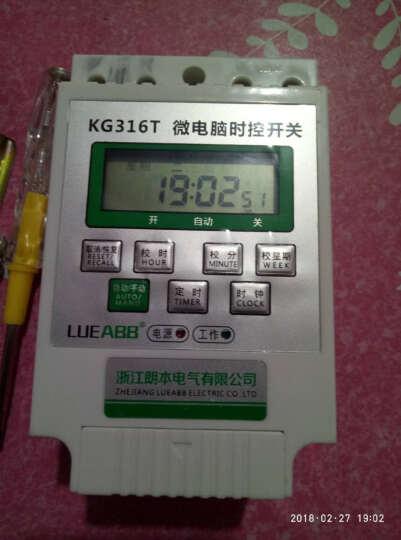 LUEABB朗本kg316t微电脑时控开关定时器路灯电源时间控制器220V全自动大功率 晒单图