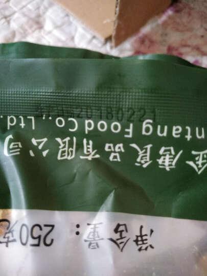 金唐 姬松茸 巴西蘑菇 姬松菌 姬松菇  200克 晒单图