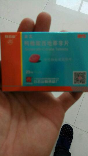 金戈 枸橼酸西地那非片 25mg*7片(治疗阳痿) 晒单图