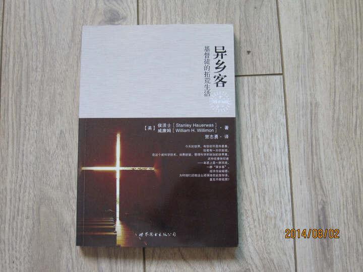 异乡客:基督徒的拓荒生活 晒单图